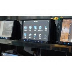 Autoradio DVD GPS 2-DIN - FX-P79 Tactile - Façade détachable