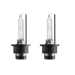 2 x D2S xenon Bulbs - 4300K 55W for the competition